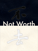 not worth